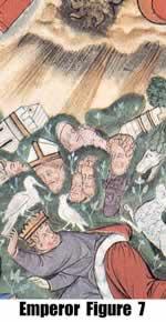 Emperor Figure 7