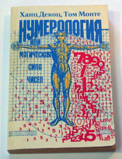 Russian Numerology Front Cover