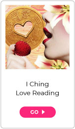 I Ching Love Reading