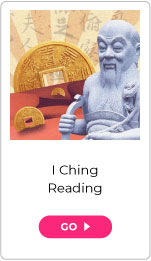 I Ching Reading
