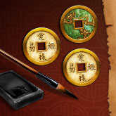 Free I Ching hexagram reading