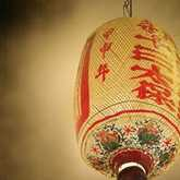 The History of Chinese New Year
