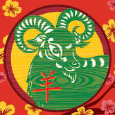 chinese new year green wood sheep for 2015