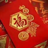 The Chinese Red Envelope