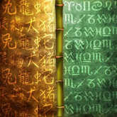 Chinese vs. Western Astrology