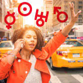 woman hailing taxi with astrology symbols around