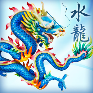 Chinese Astrology 2012: The Year of the Water Dragon