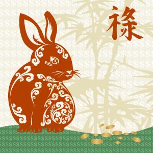 2011 Tiger Chinese Money Horoscopes