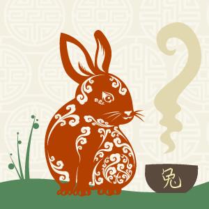 2011 Dog Chinese Horoscopes