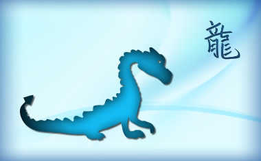 The Dragon's Love Horoscope for 2012