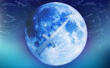 full moon with sagittarius image