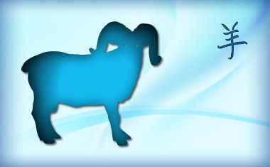 The Goat's 2012 <br>Chinese Horoscope