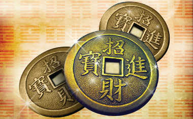 I Ching Methods: Yarrow Stalks vs. Coin Toss