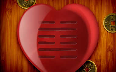 Chinese Valentine's Day
