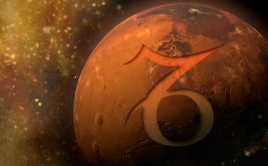 Mars in Capricorn