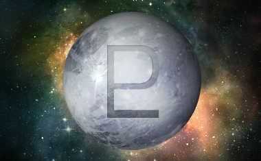 Planet Tracker: