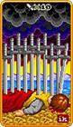 8-bit - Ten of Swords