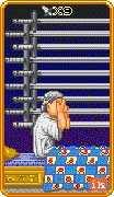 Nine of Swords Tarot card in 8-Bit Tarot deck