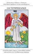 Temperance Tarot card in Apprentice deck