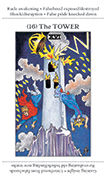 The Tower Tarot card in Apprentice deck
