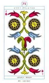 Four of Pentacles Tarot Card - Cagliostro Tarot Deck