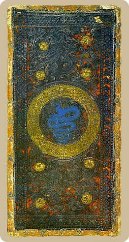 Ace of Discs Tarot Card - Cary-Yale Visconti Tarocchi Tarot Deck