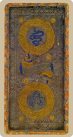 Two of Coins Tarot Card - Cary-Yale Visconti Tarocchi Tarot Deck