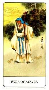 Valet of Batons Tarot Card - Chinese Tarot Deck