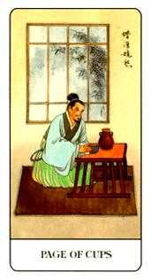 Page of Hearts Tarot Card - Chinese Tarot Deck