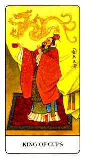 King of Cups Tarot Card - Chinese Tarot Deck