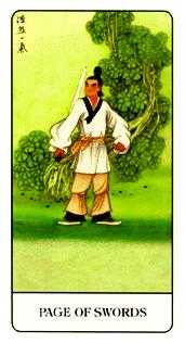 Page of Spades Tarot Card - Chinese Tarot Deck