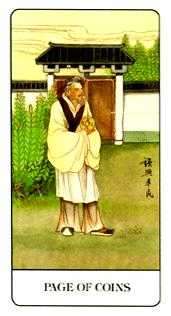 Slave of Pentacles Tarot Card - Chinese Tarot Deck