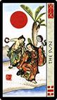 feng-shui - The Sun