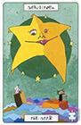 phantasmagoric - The Star