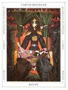 The Chariot Tarot card in Tapestry deck