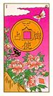 ukiyoe - Ace of Pentacles