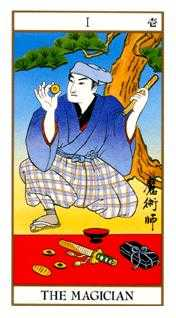 The Magus Tarot Card - Ukiyoe Tarot Deck