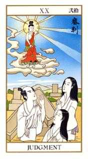 The Judgment Tarot Card - Ukiyoe Tarot Deck