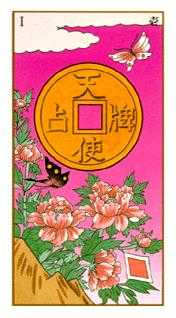 Ace of Discs Tarot Card - Ukiyoe Tarot Deck