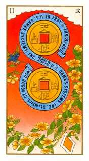 Two of Pentacles Tarot Card - Ukiyoe Tarot Deck