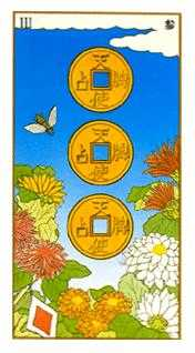 Three of Coins Tarot Card - Ukiyoe Tarot Deck