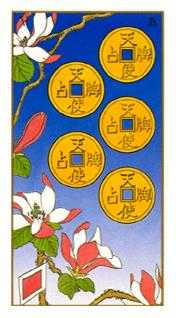 Five of Discs Tarot Card - Ukiyoe Tarot Deck