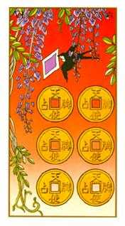 Six of Coins Tarot Card - Ukiyoe Tarot Deck