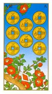 Eight of Coins Tarot Card - Ukiyoe Tarot Deck