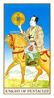 Knight of Discs Tarot Card - Ukiyoe Tarot Deck